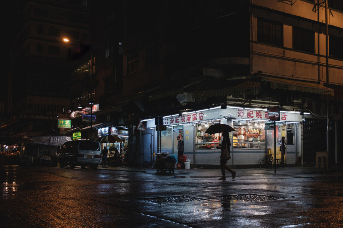 Rainy Evening in Kowloon - Hong Kong - Fuji X100F